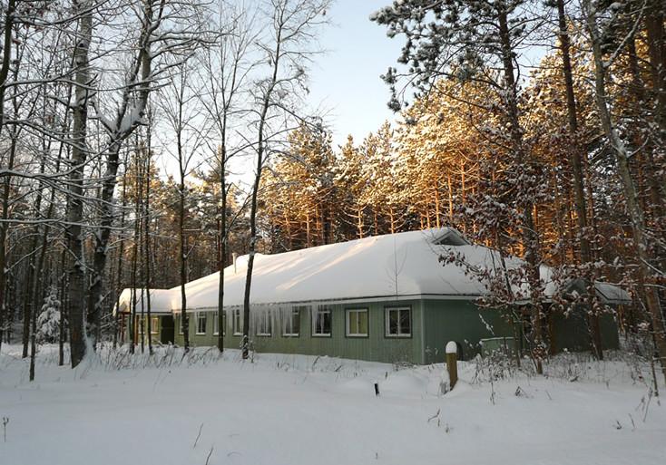 Women's Residence A in winter